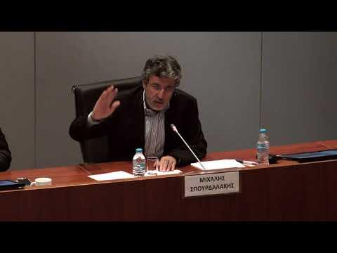 Ομιλία Καθ. Μιχάλη Σπουρδαλάκη στην Εκδήλωση Μνήμης του Γ. Αρσένη